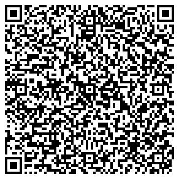 QR-код с контактной информацией организации ОБЛАСТНАЯ ПОИСКОВО-СПАСАТЕЛЬНАЯ СЛУЖБА