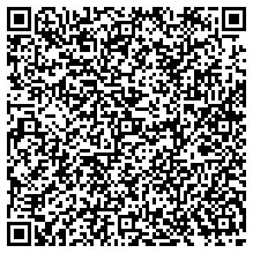 QR-код с контактной информацией организации ДОБРОВОЛЬНОЕ ПОЖАРНОЕ ОБЩЕСТВО
