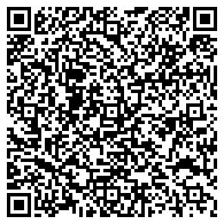 QR-код с контактной информацией организации НСТ-ТЕПЛОЛЮКС ТОО