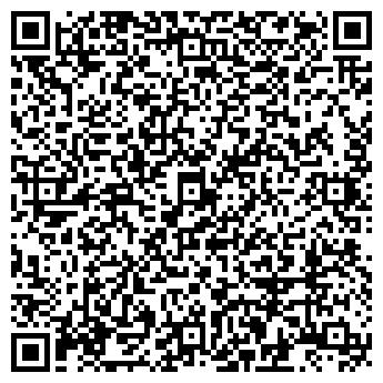 QR-код с контактной информацией организации ПОЖАРНАЯ ЧАСТЬ № 17