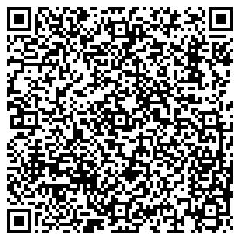 QR-код с контактной информацией организации ДВИНАРЕГИОНВОДХОЗ