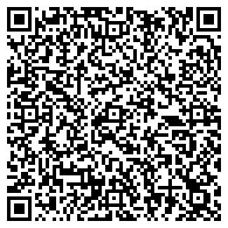 QR-код с контактной информацией организации ЭНВИР