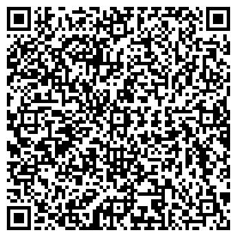 QR-код с контактной информацией организации БИАРМИЯ