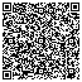 QR-код с контактной информацией организации ОПТИКА ТОО