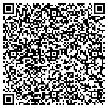 QR-код с контактной информацией организации НОРДЭКО