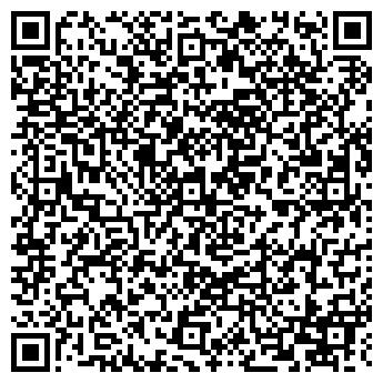 QR-код с контактной информацией организации ТЕХНОЭКОЛОГИЯ, ОАО