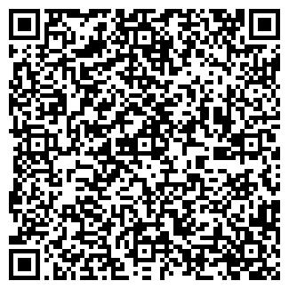 QR-код с контактной информацией организации АУДИТ-ЛЕС