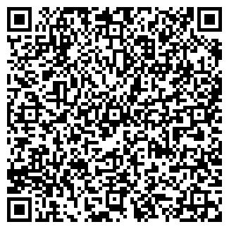 QR-код с контактной информацией организации ГАРАНТ-АУДИТ