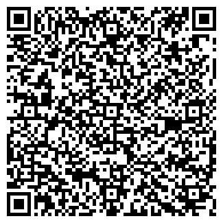 QR-код с контактной информацией организации ОРИОН-С