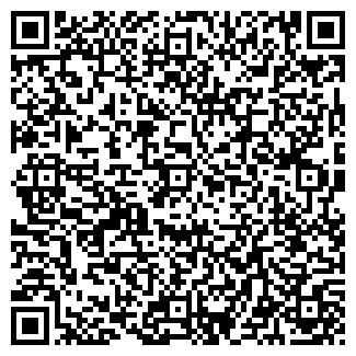 QR-код с контактной информацией организации ПОИСК ТОО