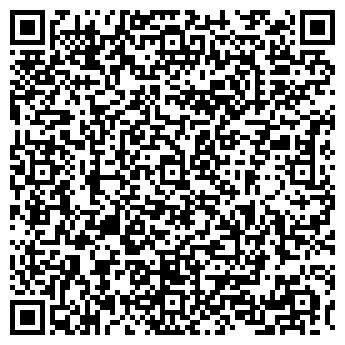 QR-код с контактной информацией организации ДВИНА-СЕРВИС ЦЕНТР