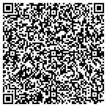QR-код с контактной информацией организации ПРЕЗИДЕНТСКИЙ ЦЕНТР КУЛЬТУРЫ РЕСПУБЛИКИ КАЗАХСТАН