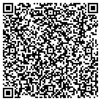 QR-код с контактной информацией организации БЕЛОМОРСТРОЙ, ООО