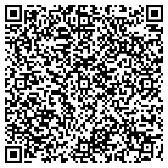 QR-код с контактной информацией организации АРХГИПРОБУМ