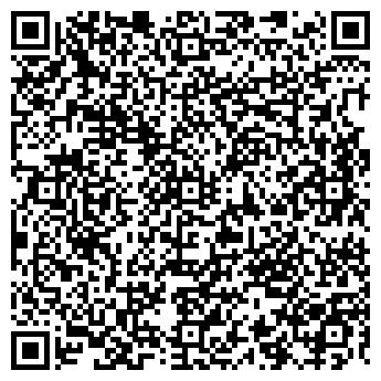 QR-код с контактной информацией организации АРХЖИЛКОМПРОЕКТ