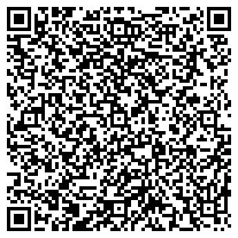 QR-код с контактной информацией организации ПРОМГРАЖДАНПРОЕКТ