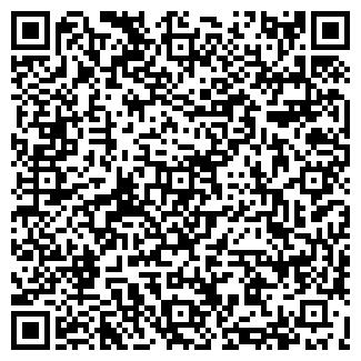 QR-код с контактной информацией организации РАХАТ-Г.АСТАНА, ТОО