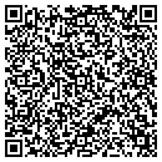 QR-код с контактной информацией организации РЕК-ТАЙМ ТОО