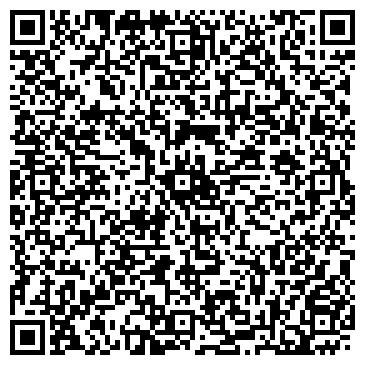 QR-код с контактной информацией организации ПРАЧЕЧНАЯ ДЛЯ ОРГАНИЗАЦИЙ