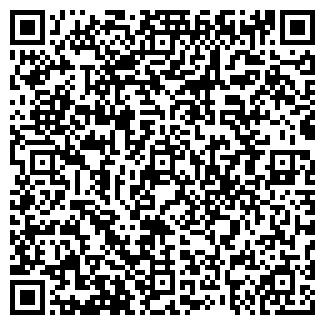 QR-код с контактной информацией организации ATRIUM