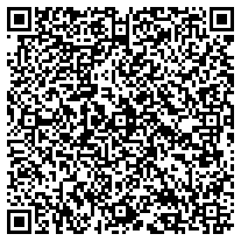 QR-код с контактной информацией организации АРХПРОМСЕРВИС