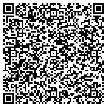 QR-код с контактной информацией организации АРТЕЛЬ-СТРОЙ