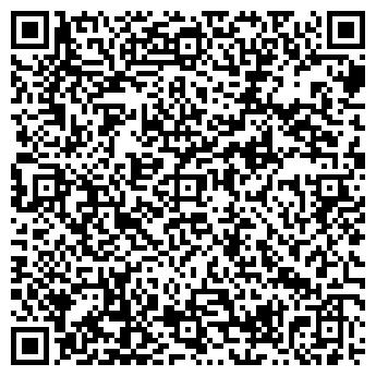 QR-код с контактной информацией организации БЕЛОМОРСТРОЙ