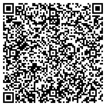 QR-код с контактной информацией организации РОЛС-ДЕЛЬТА