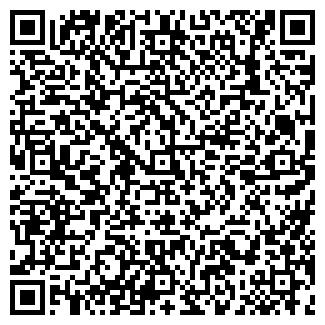 QR-код с контактной информацией организации ТЕРРА-ДЕКОР