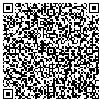 QR-код с контактной информацией организации СТРОЙКОМСЕРВИС