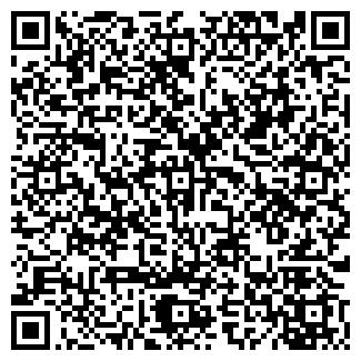 QR-код с контактной информацией организации ПМК-310
