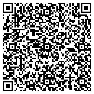 QR-код с контактной информацией организации ЭЛФАК