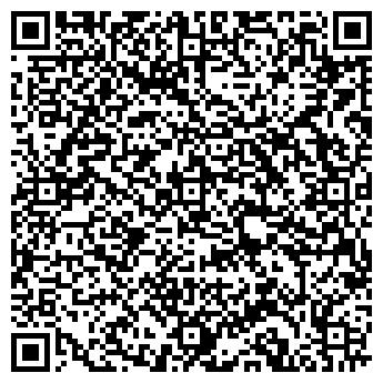 QR-код с контактной информацией организации АРКАНА СЕРВИС