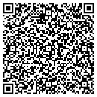 QR-код с контактной информацией организации САРЫАРКА ТОО