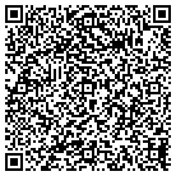 QR-код с контактной информацией организации СПУТНИК МАСТЕР