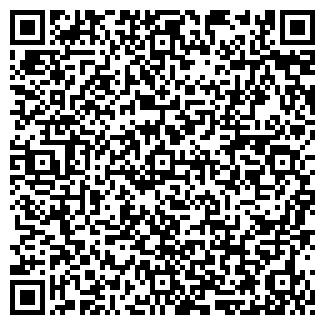 QR-код с контактной информацией организации ФОРМОЗА