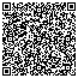 QR-код с контактной информацией организации САТ ПОЛИГРАФ ТОО