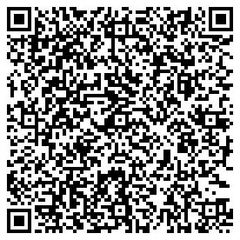 QR-код с контактной информацией организации ПОМОРФИЛЬМ