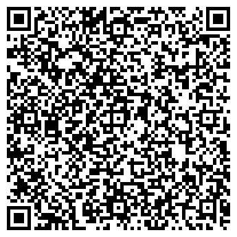 QR-код с контактной информацией организации РЕМОНТ ТЕЛЕ-