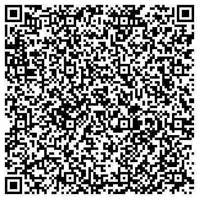 QR-код с контактной информацией организации СЕНТРАЛ ЭЙША ЦЕМЕНТ - Г.АСТАНА, ФИЛИАЛ ОАО КАРАГАНДИНСКИЙ ЦЕМЕНТНЫЙ ЗАВОД