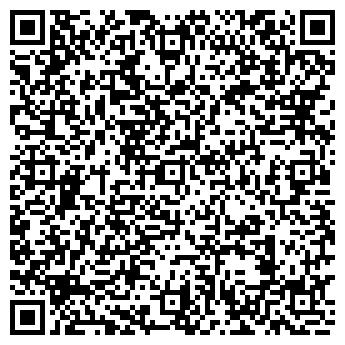QR-код с контактной информацией организации КРИСТАЛЬНЫЙ МИР