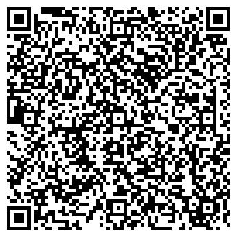 QR-код с контактной информацией организации ЧАСОВАЯ МАСТЕРСКАЯ