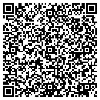 QR-код с контактной информацией организации ДОМ БЫТА
