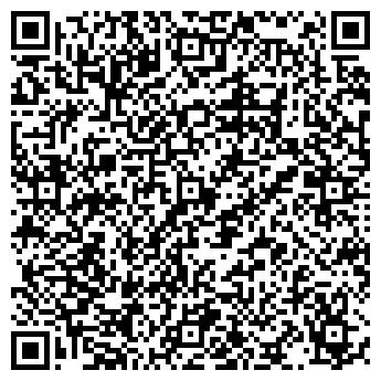 QR-код с контактной информацией организации КОМПЛЕКС БЫТОВЫХ УСЛУГ