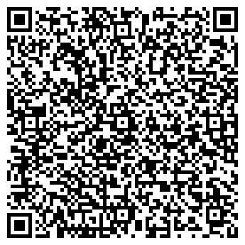 QR-код с контактной информацией организации СОС ДЕТСКИЕ ДЕРЕВНИ КАЗАХСТАНА ФОНД