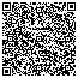 QR-код с контактной информацией организации АРХСТРОЙ