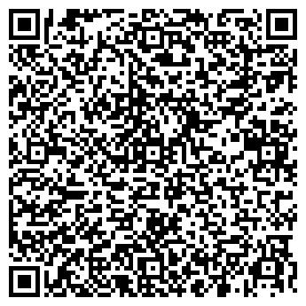 QR-код с контактной информацией организации АГРОВОДДОРПРОЕКТ