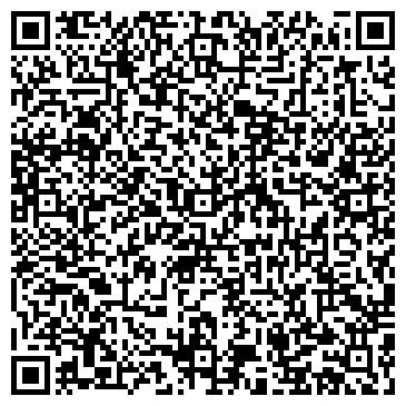 QR-код с контактной информацией организации ТОП ОФИС