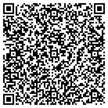 QR-код с контактной информацией организации СЕВРЕЧТОРГ