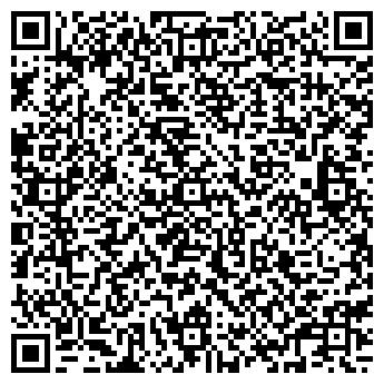 QR-код с контактной информацией организации ЦЕКОН
